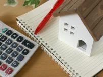 賢く安く新築の建売を購入する秘訣