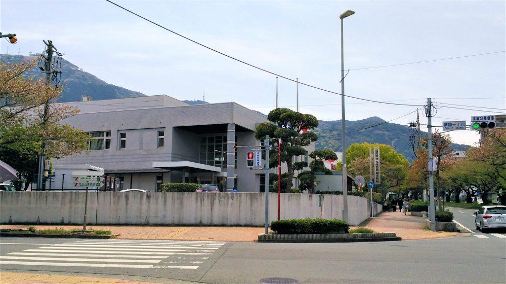 福岡県北九州西県税事務所の全体写真